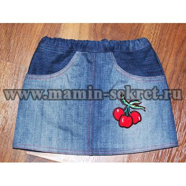 Как сшить джинсовую мини юбку для девочки