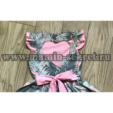 Выкройка платье сердечко