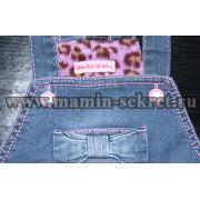 Замена пуговицы на джинсах