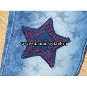 Заплатка на джинсах своими руками