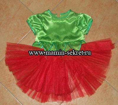 Как сшить карнавальное платье клубнички